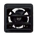 Commercial Wall Fan w/ Gravity Shutters 250mm